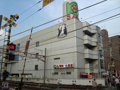 コノミヤ徳庵店まで1,184m