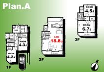 足立区加賀1丁目条件付き売地【全12区画】の画像