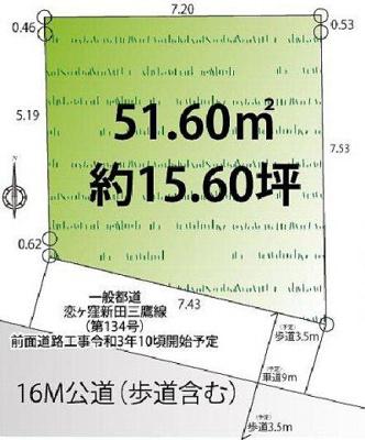 【区画図】三鷹市下連雀4丁目 新築一戸建て 中央線 三鷹駅
