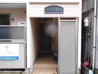 【エントランス】メゾン・ド・ボヌール