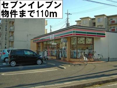 【その他】ロジェNAITO