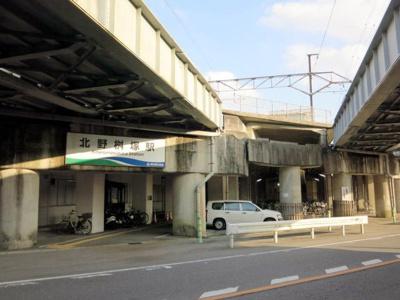 愛知環状鉄道「北野桝塚駅」まで430m