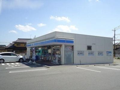 ローソン岡崎北野町店まで350m
