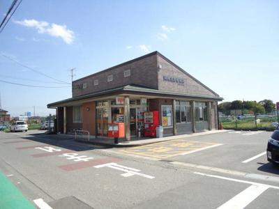 岡崎北野郵便局まで1200m