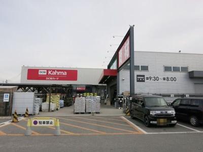 DCMカーマ 矢作店まで2100m