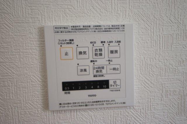 (12:30撮影 21/09/13) 晴れ