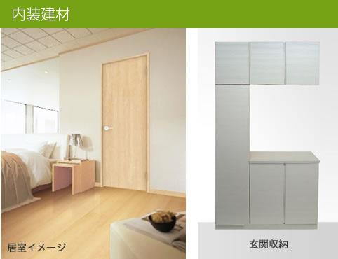 神戸市西区富士見が丘3丁目20期 新築一戸建て 同一仕様の施工例写真です。実際とは異なります。