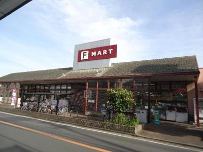 F MART菩提町店まで158m