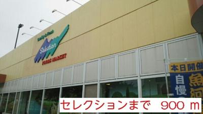 【その他】メープルハウス