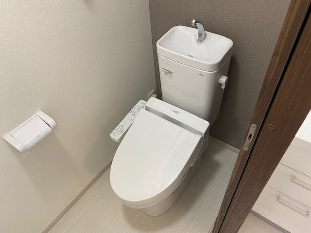 【トイレ】アルグランデⅡ