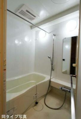 【浴室】コンフォリア田町