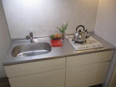 【キッチン】グランパシフィックPINELuxe
