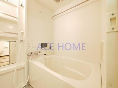 【浴室】アーバネックス西長堀