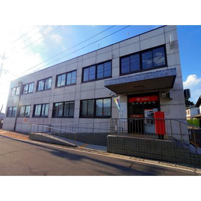 郵便局「岩村田郵便局まで143m」