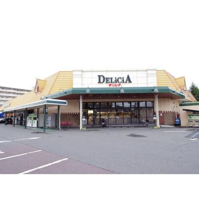 スーパー「デリシア石芝店まで886m」