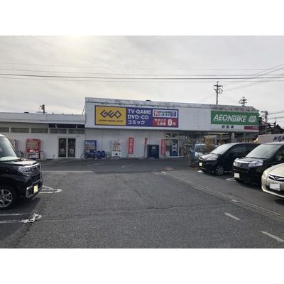 レンタルビデオ「ゲオ川中島店まで809m」