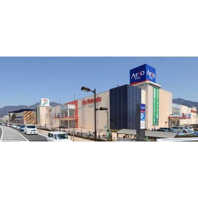 スーパー「イトーヨーカドーアリオ上田店まで1987m」
