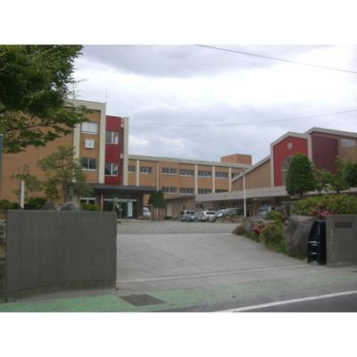 小学校「上田市立南小学校まで1502m」