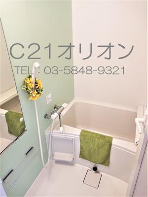 【浴室】音羽(オトワ)ビル
