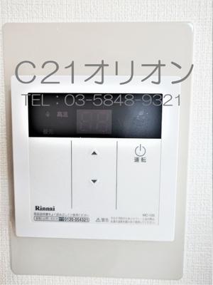 【設備】音羽(オトワ)ビル