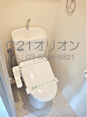 【トイレ】音羽(オトワ)ビル