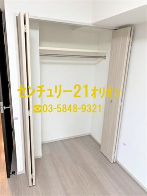 【収納】デュオステージ鷺ノ宮(サギノミヤ)