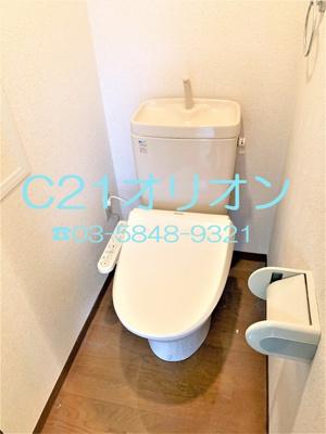 【トイレ】ヴェルステージ練馬