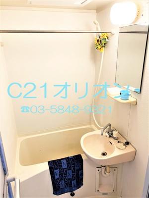 【浴室】ヴェルステージ練馬