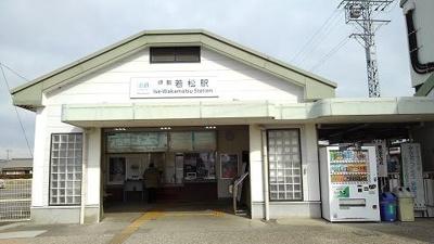 近鉄名古屋線伊勢若松駅まで650m