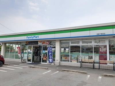 ファミリーマート鈴鹿下箕田店まで1873m