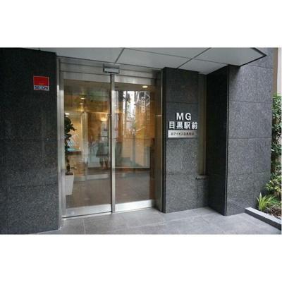 【エントランス】MG目黒駅前