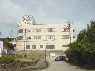 日新会城山病院まで1,553m