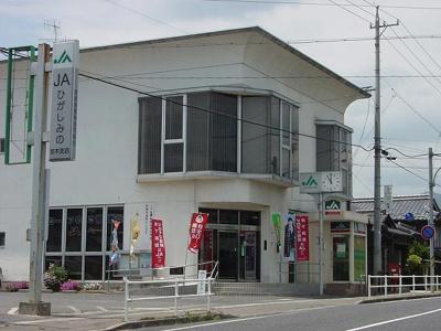 JAひがしみの苗木支店まで807m