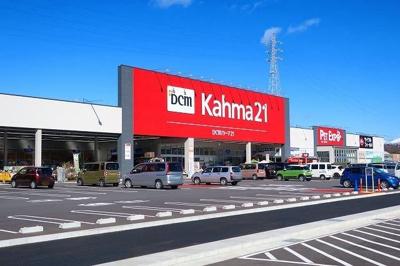 カーマ21まで750m