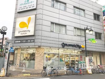 グルメシティ京成小岩店まで377m