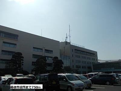 藤枝市役所まで750m