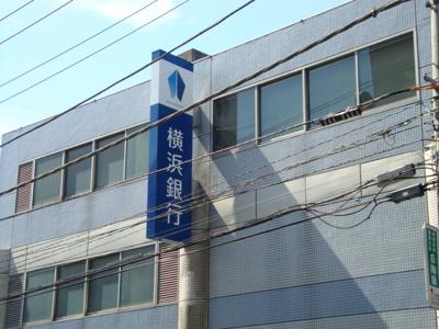 横浜銀行まで780m