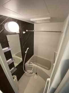 【浴室】ベイルーム横須賀中央