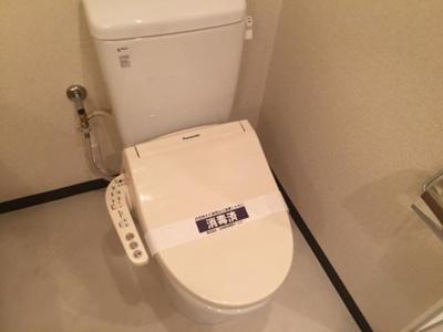 【トイレ】レグノ・セレーノ