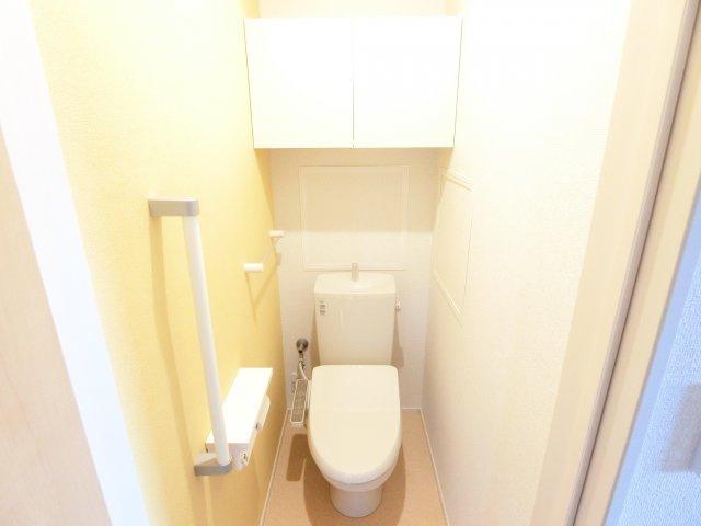 【トイレ】フット ハウント