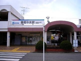 名鉄三河線 碧南中央駅まで350m
