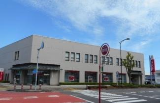 三菱UFJ銀行碧南支店まで260m
