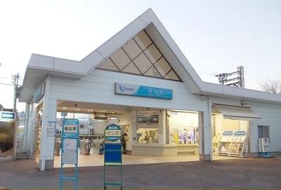 小田急線・栢山駅まで410m