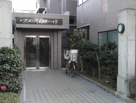 【エントランス】レヂオンス武蔵野パート4