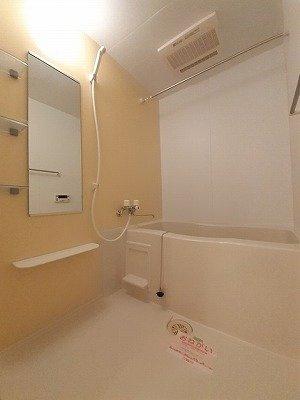 【浴室】グッド アイ