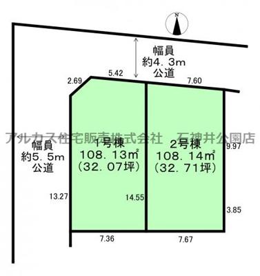 【区画図】練馬区上石神井1丁目 新築一戸建 西武新宿線 上石神井