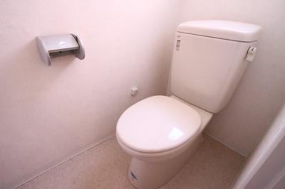 【トイレ】中塚マンション