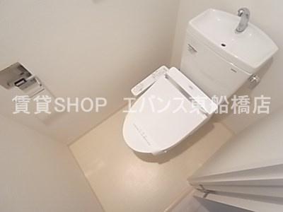 【トイレ】オーキッドレジデンス船橋本町