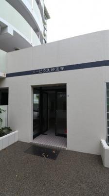 【エントランス】メービウス妙法寺