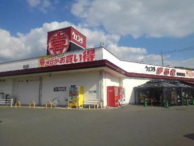 ウェスタまるき西岐波店まで1800m